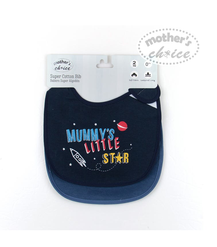 MOTHER'S CHOICE Baby 2 Pack Bibs Velcro Opening At Shoulder