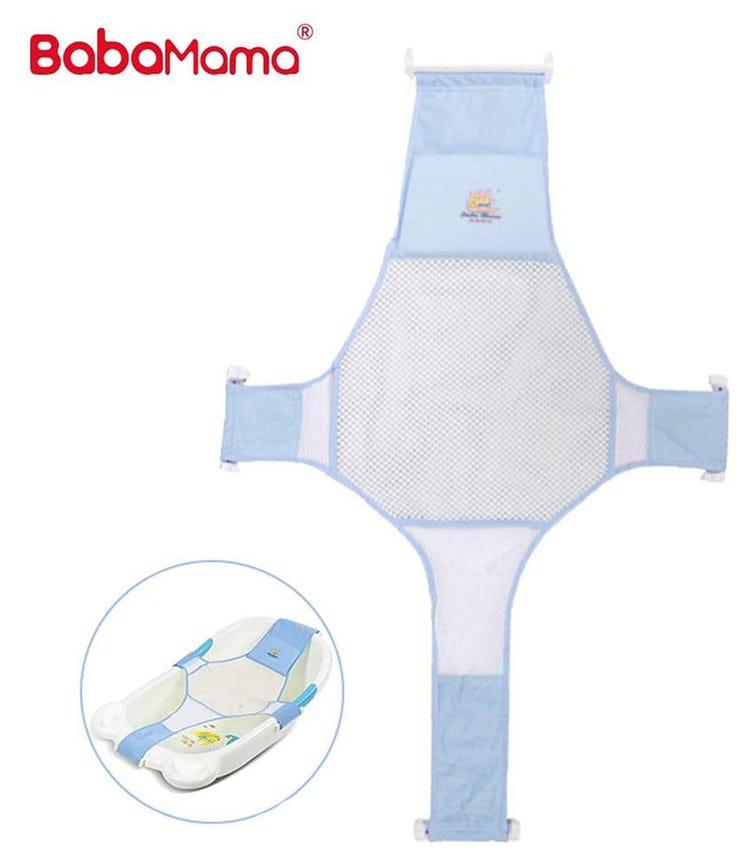 BABAMAMA Baby Care Adjustable Infant Bathtub Net 8876 - Blue