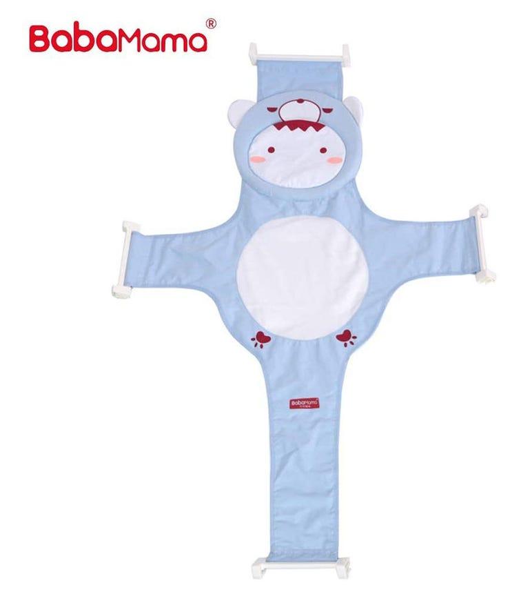 BABAMAMA Baby Care Adjustable Infant Bathtub Net 6601 - Blue