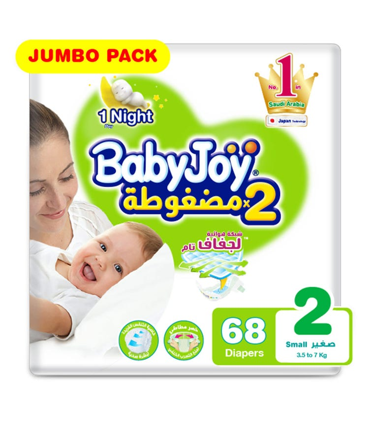 BABYJOY 2X Compressed Diaper, Jumbo Pack (Small) Size 2