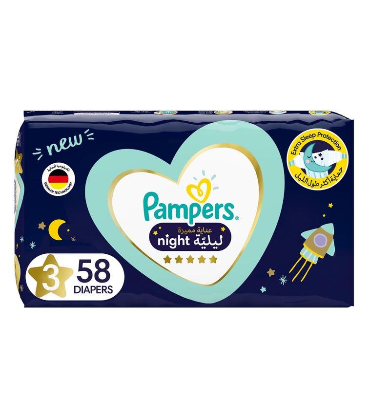 PAMPERS Premium Care Night Diapers - Size 3, 7-11 KG - 58 Pieces