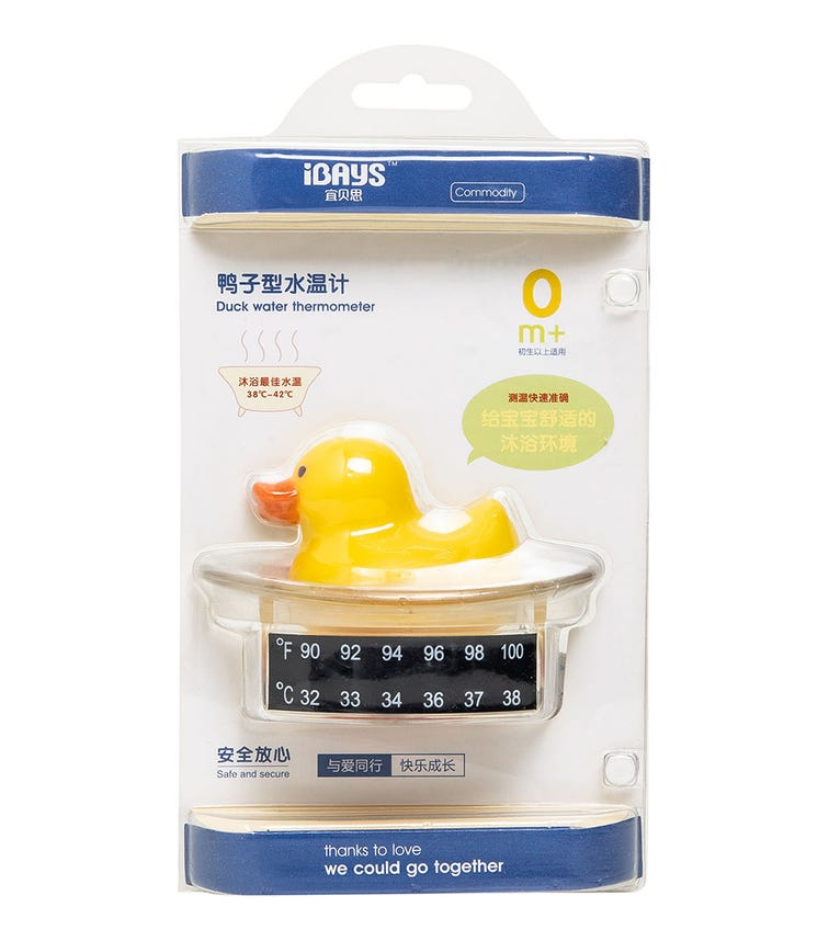 IBAYS Portable Duck Shaped Thermometer - Infant Bathing Water Temperature Gauge