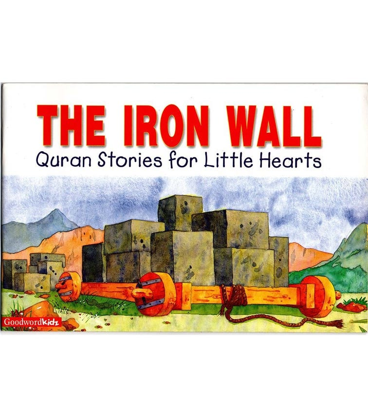 GOODWORD The Iron Wall (Paperback Cover)