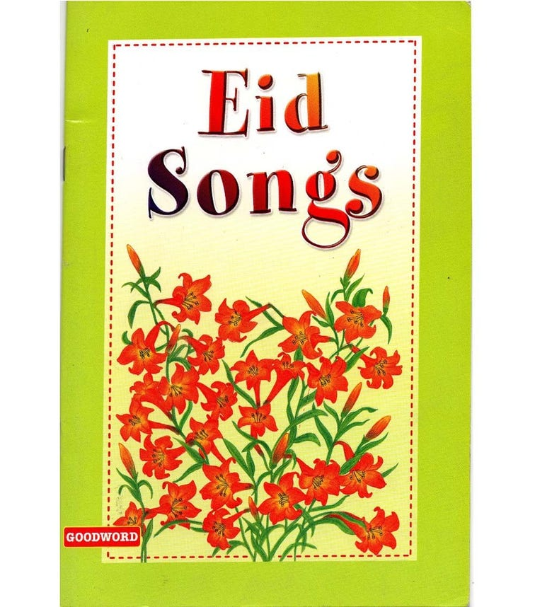 GOODWORD Eid Songs (Paperback Cover)