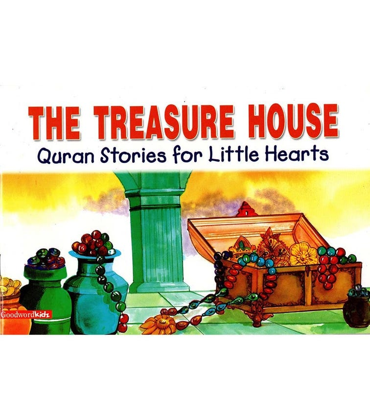 GOODWORD The Treasure House (Paperback Cover)