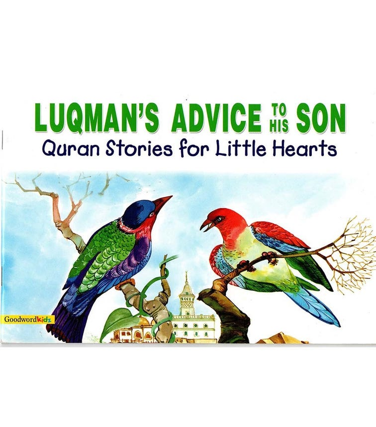 GOODWORD Luqman's Advise To His Son (Paperback Cover)