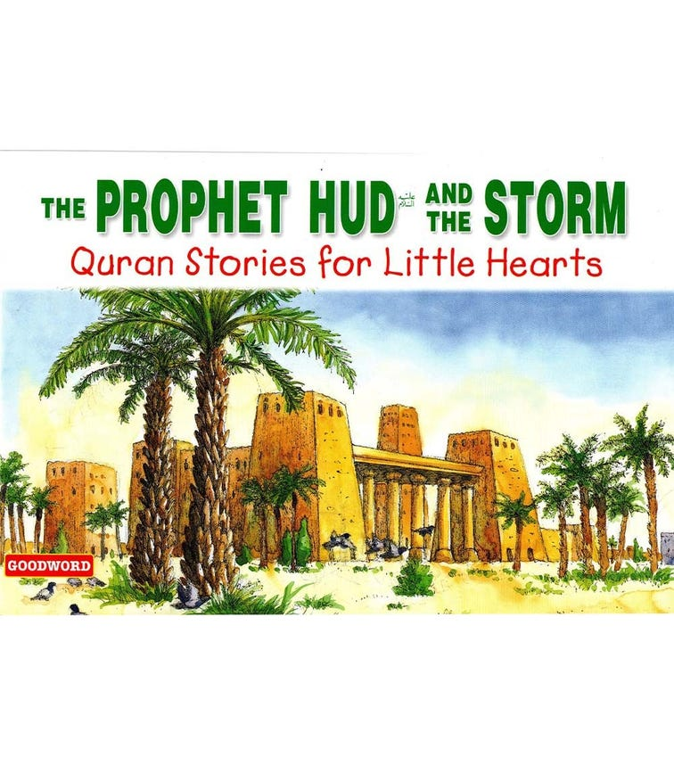 GOODWORD The Prophet Hud And The Storm (Paperback Cover)