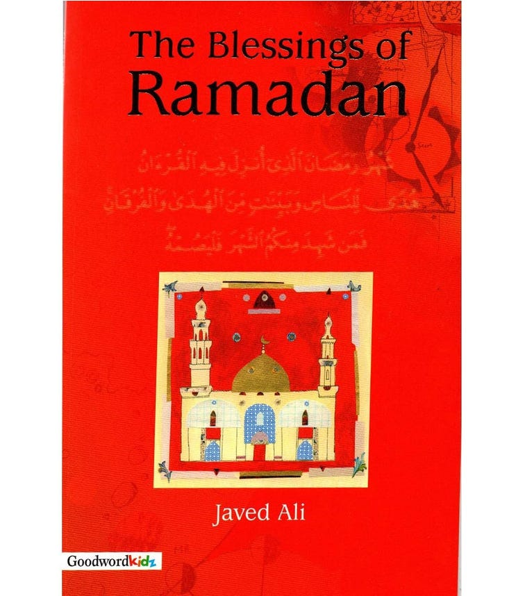 GOODWORD The Blessings Of Ramadan
