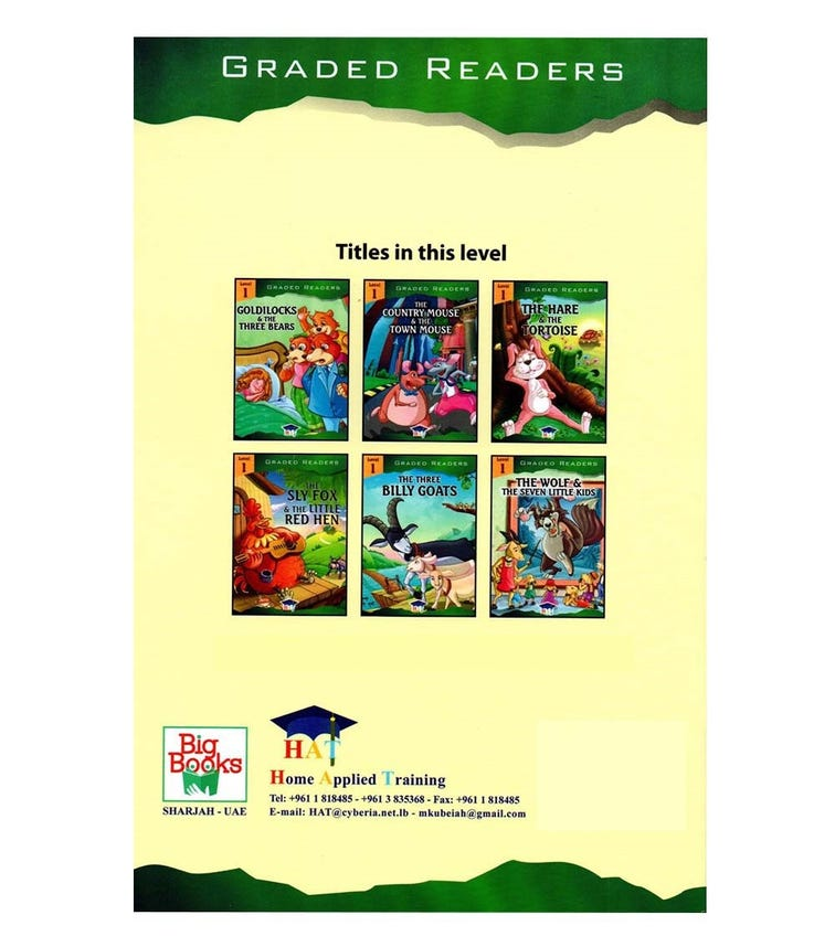 HOME APPLIED TRAINING Level 1 - 6 Story Books Set