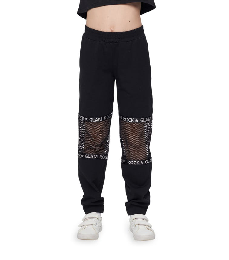 CHOUPETTE Soft Sweatpants With Mesh