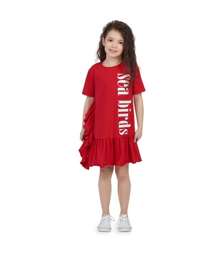 CHOUPETTE Volant Skirt Dress