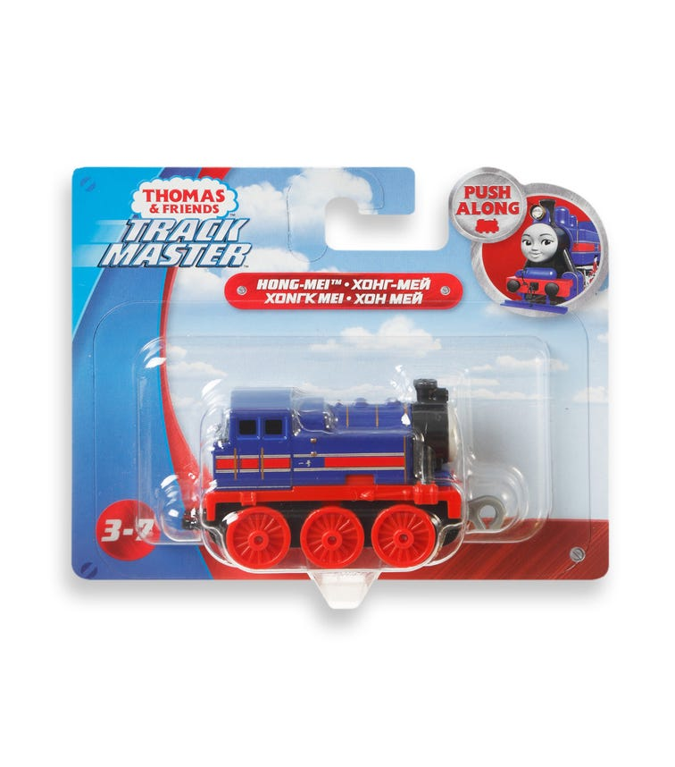 FISHER PRICE Thomas And Friends Trackmaster Small Push Along Engine Assorted