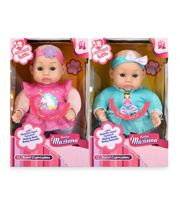 BABY MAZIUNA 12 Sweet Expressions Baby (Assorted)