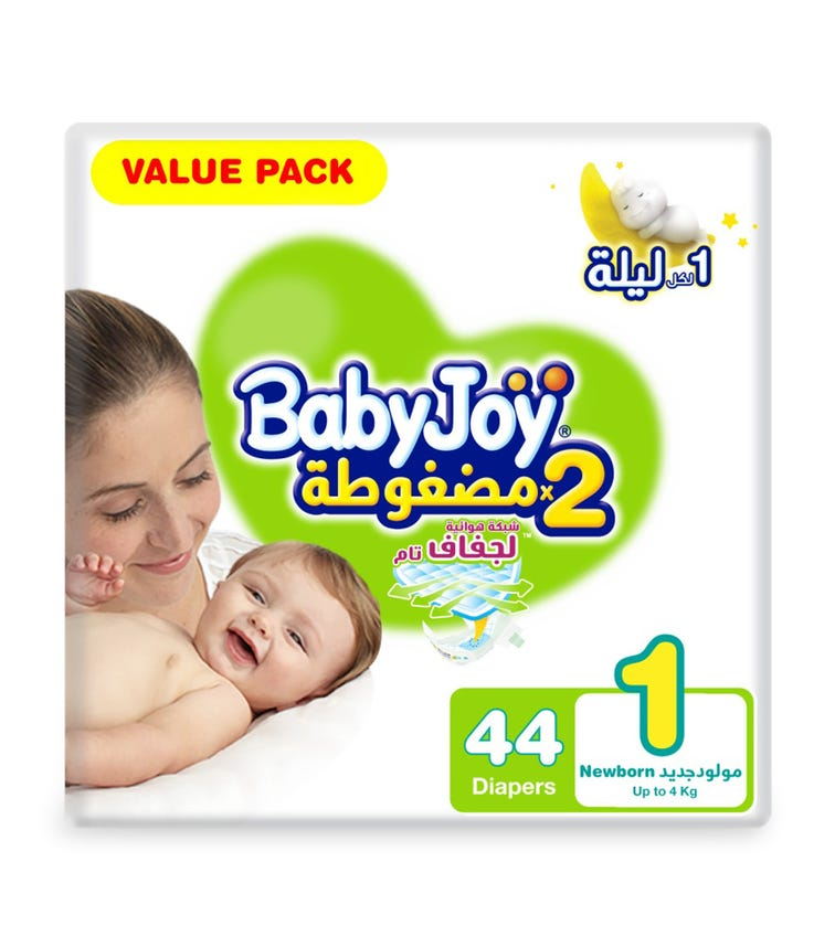BABYJOY 2X Compressed Diaper, Value Pack Newborn Size 1, Count 44, Up To 4 KG