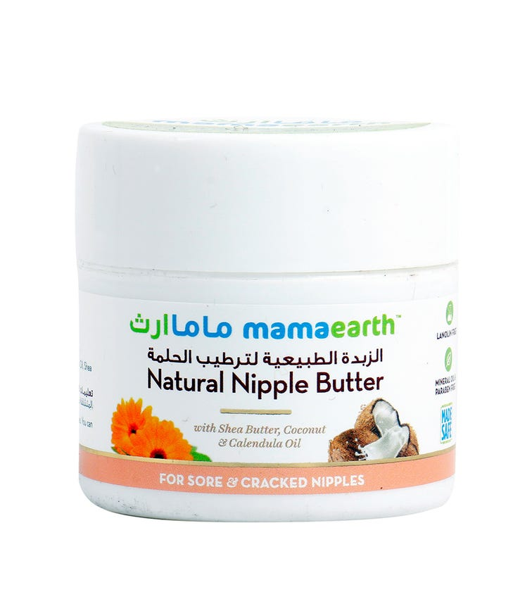 MAMAEARTH Nipple Butter Cream For Sore And Cracked Nipples 50 GM