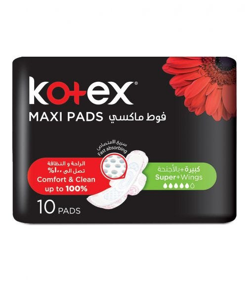 KOTEX Maxi Pads Super With Wings 10 Sanitary Pads