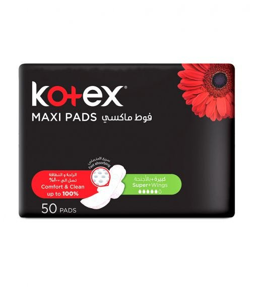 KOTEX Maxi Pads Super With Wings 50 Sanitary Pads