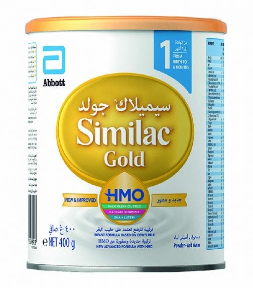SIMILAC Gold HMO Infant Forluma 1 - 400G
