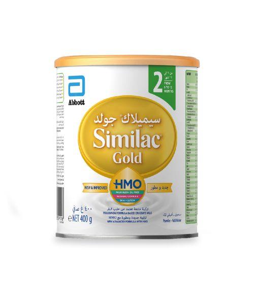 SIMILAC Gold HMO Infant Formula 2 - 400G