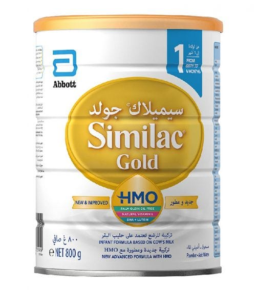 SIMILAC Gold HMO Infant Forluma 1 - 800G