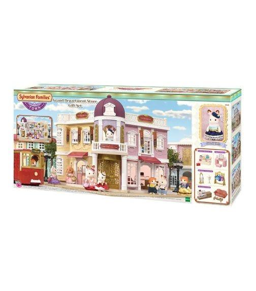 SYLVANIAN Department Store Gift Set