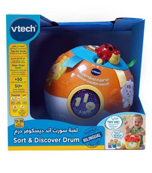 VTECH Crawl And Learn Bright Lightball Bilingual
