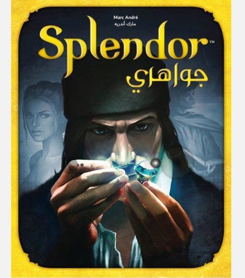 BOARD GAMES SPACE Splendor (English/Arabic)