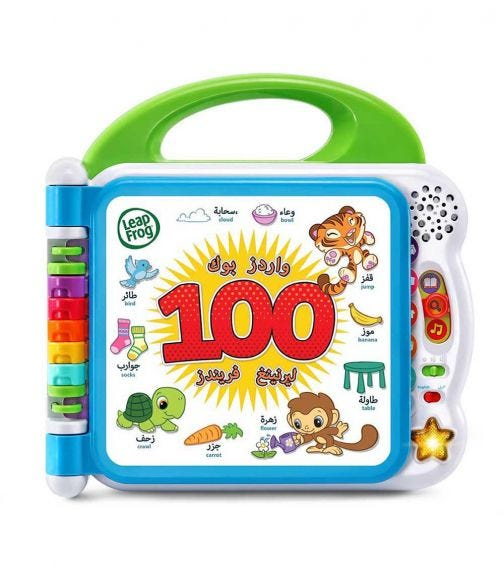 LEAP FROG Learning Friends 100 Words Book Arabic Up
