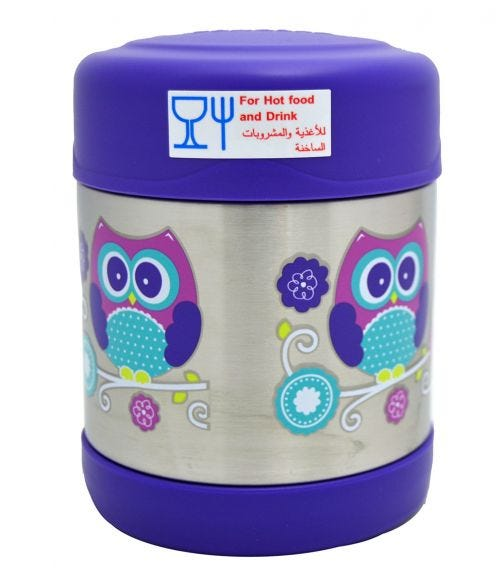 THERMOS Funtainer Stainless Steel Food Jar - Owl - 290 ML