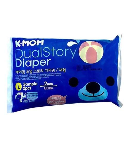MOTHER K Dual Story Diaper Large-Sample