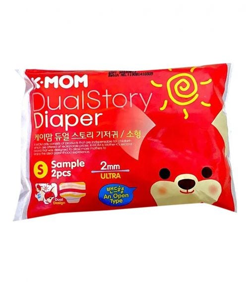 MOTHER K Dual Story Diaper Small-Sample