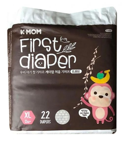 MOTHER K Dual Story Diaper - Extra Large - 22 Pieces