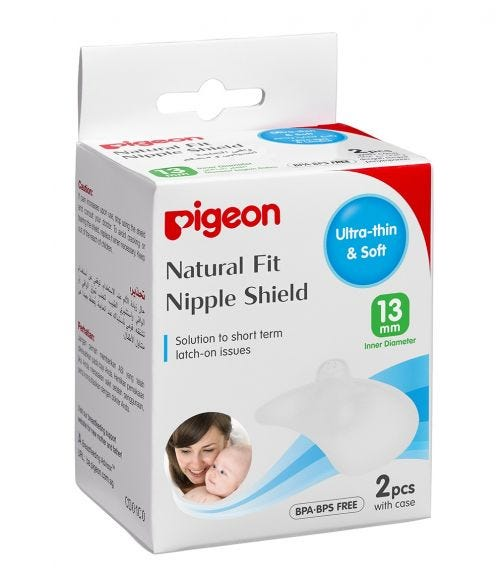 PIGEON Natural-Fit Silicon Nipple Shield