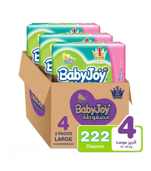 BABYJOY Compressed Diamond Pad Diaper, Giant Pack Large Size 4, Count 222, 10 - 18 Kg