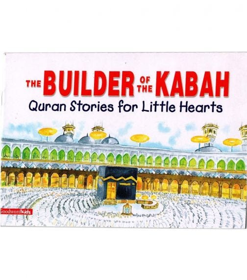 GOODWORD The Builder Of The Kabah (Paperback Cover)