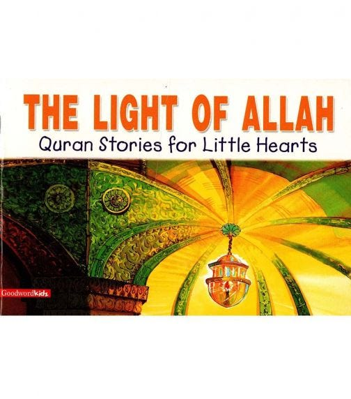 GOODWORD The Light Of Allah (Paperback Cover)