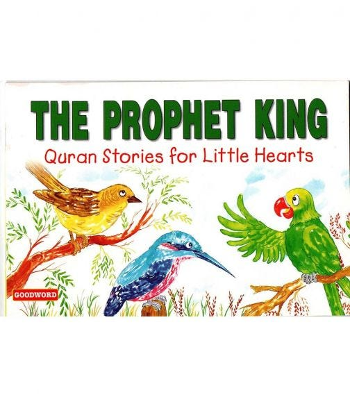 GOODWORD The Prophet King (Paperback Cover)