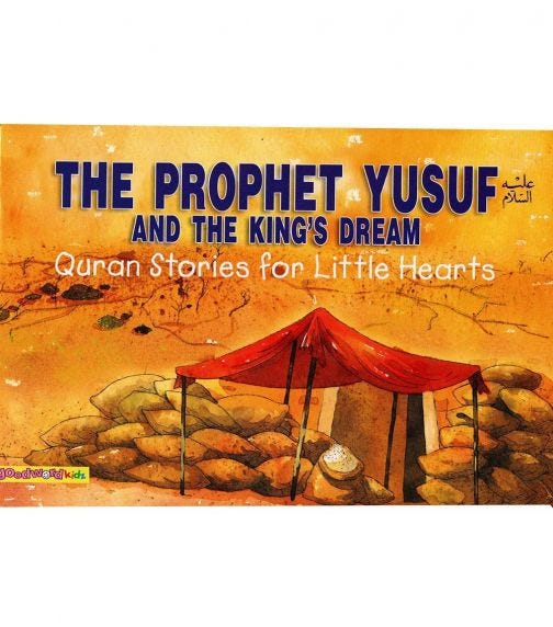GOODWORD The Prophet Yusuf And The King's Dream (Paperback Cover)