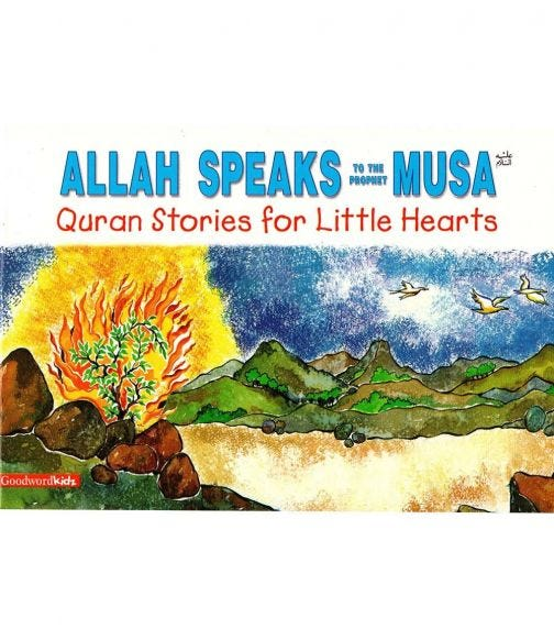 GOODWORD Allah Speaks To The Prophet Musa (Paperback Cover)
