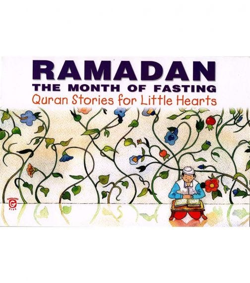 GOODWORD Ramadan: The Month Of Fasting