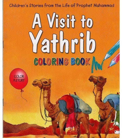 GOODWORD A Visit To Yathrib (Coloring Book)