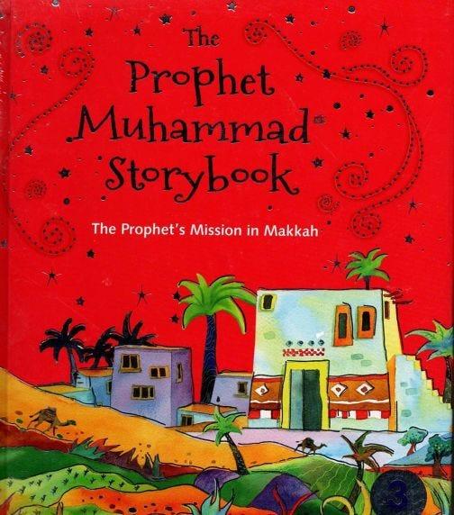 GOODWORD Prophet Muhammad Storybook- 3