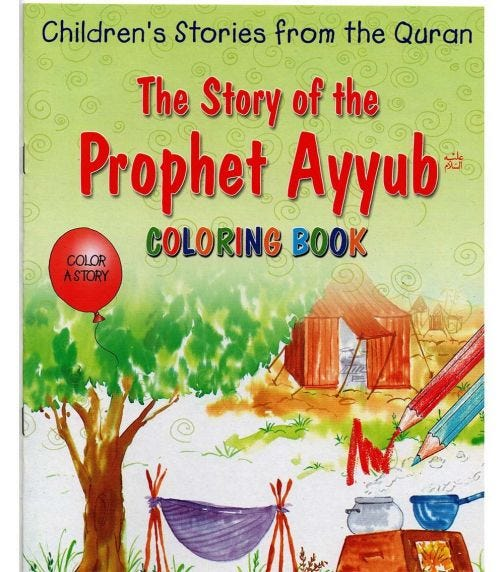 GOODWORD The Story Of The Prophet Ayyub (Coloring Book)