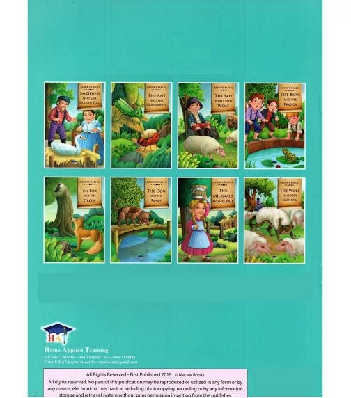 HOME APPLIED TRAINING Aesop's Fables - 8 Books Set