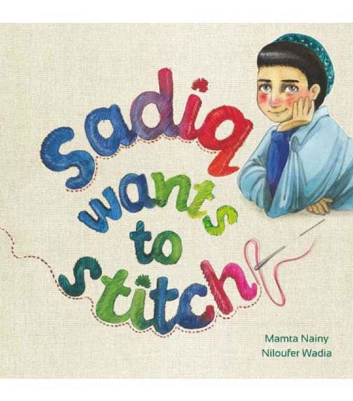 KARADI TALES Sadiq Wants To Stitch