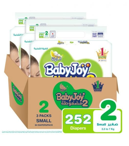 BABYJOY 2X Compressed Diaper, Mega Pack Small Size 2, Count 252, 3.5 - 7 KG