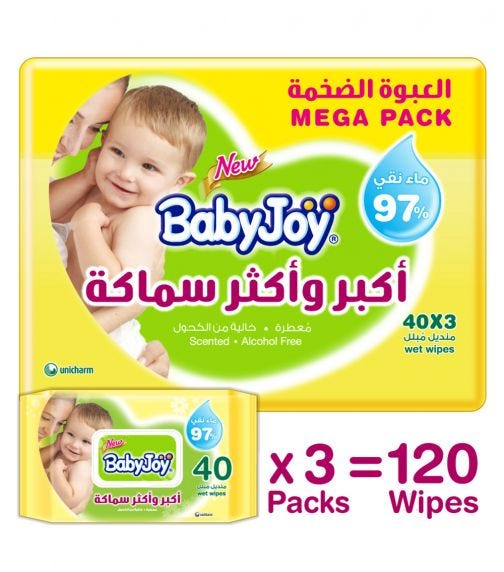BABYJOY Thick And Larger Wet Wipes Mega Pack - 40 X 3 Wipes