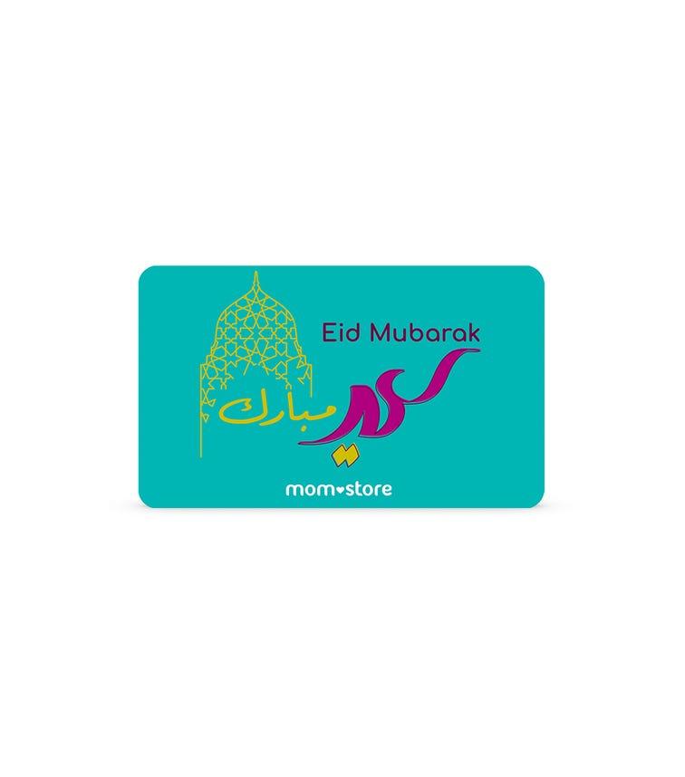 Eid E-Gift Card